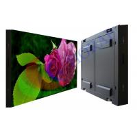 P4.8 High Flatness Outdoor Advertising LED Display SMD RGB 192 x 192mm Manufactures