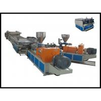 110kw , 55kw WPC Foam Making  Machine Production Line 915mm ,1220mm Manufactures