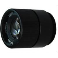 CS Mount Fix Zoom IP Camera Lens Focal Length 12mm F1:1.2 3MP 36° Angle Manufactures