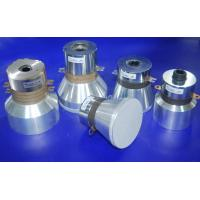 IBLT types ultrasonic transducer Manufactures