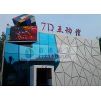 Reality Interaction Mobile 7d Theater With HD Projectors , Professional Audio Manufactures