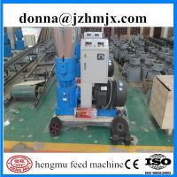 Wide uasge and high performance and low cost sale small flat die pellet machine Manufactures