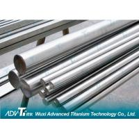 ASTM B381 Alloy Titanium Forging Bar with H7 Tolerance For Engine Components  Manufactures