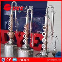 reflux vodka distiller 6plates copper column distill equipment home alcohol distillers Manufactures