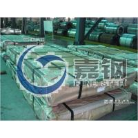 Quality Boiler and Pressure Vessel Plate Q370R Q245R Q345R for sale