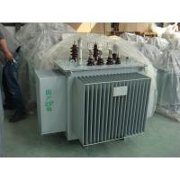 Quality Electric power transformer distribution transformer for micro HPP for sale