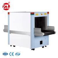 Quality 5030C Dual Search Unit X - Ray Security Scanner , 1-64 Times Stepless Amplificat for sale