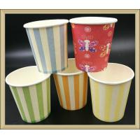 China product party tableware 7OZ, 9OZ, 12OZ disposable take away Paper Cup coffee cup Manufactures