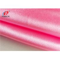 China Shiny Four Way Stretch Fabric , Elastic Polyestyer Spandex Textured Fabric For Women Dress on sale