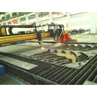 40mm High Accuracy CNC cutting machine for metal plate cutting Manufactures