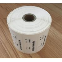Digital Number Security Void Tape 1000pcs Per Roll For Product Boxes Manufactures