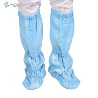 Workshop Dust-free esd anti static work boots Cleanroom safety long booties with soft anti slip sole Manufactures