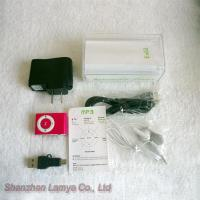 China MP3 Players (LAM-MP3-009) on sale