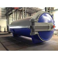 China Glass industry Laminated Glass Autoclave Aerated Concrete / Autoclave Machine Φ2.5m on sale