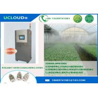 China Fog Misting High Pressure Water Mist Nozzles Outdoor High Pressure Pump Fog Machine on sale