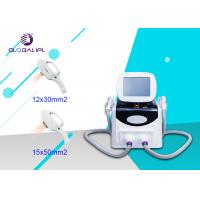 Mini Home Vascular Therapy SHR IPL Machine 2200W With IPL 5 Filters Manufactures