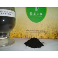 Refined Humic acid powder Manufactures