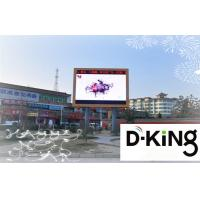 IP43 P16 Outdoor Curved LED Screen , Airport LED Display 1R1G1B DIP346 Manufactures
