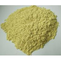 China 99% Purity Optical Brighteners In Textiles Slight Yellow Powder SGS Certification on sale