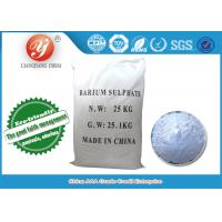 China HS Code 2833270000 Precipitated Barium Sulfate Powder For Automobile Coatings on sale