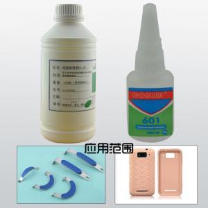 China Fast curing Instant Glue(Cyanoacrylate Adhesive) Super Glue on sale