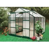 large aluminum greenhouse /hot sales /strong struction Manufactures