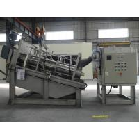 XF202 Sludge Dewatering Machine CE 20000mg/L For Municipal Sewage , Municipal waste water Manufactures