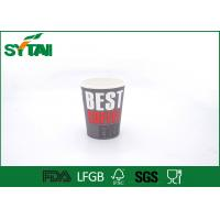 Throw Away Custom Printed Disposable Coffee Cups For Hot Beverages / Water , PE Coated Manufactures