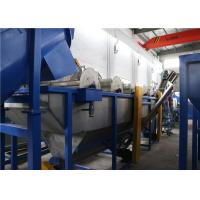 Plastic Recycling Washing Plant 500 Kg /Hr Large Capacity Thermal Drying Manufactures