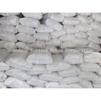Buy cheap 100-120cps sodium alginate,industrial use sodium alginate, textile printing from wholesalers