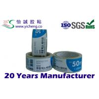 50mm Transparent Carton Packing BOPP parcel tape , acrylic packaging tapes Manufactures
