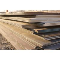 China Square ASTM A36 Steel Plate Flat Galvanized Coated With ABS ,LR 1.5mm on sale