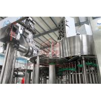 King Quality Yogurt Pulpy Puree Jelly Sauce Filling Machine For HDPE Bottle Manufactures