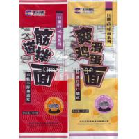 Back Seal Recycled Plastic Zipper Bags Retort Pouch For Packing Noodles Manufactures