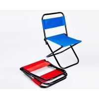 Sturdy powder-coated aluminum frame supports 225 pounds Outdoor Camping Chair with ASTM Manufactures
