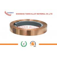 0.01 - 2.5mm C101 C110 Copper Sheet For Distribution Transformers Winding Manufactures