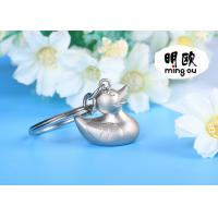 Buy cheap Unique Cute 3D Custom Metal Keyrings , Promotional Key Holder Keychain from wholesalers