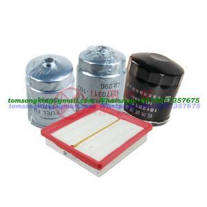 ISUZU  truck air , fuel ,Oil filters WhatsApp:+8615271357675 Manufactures
