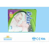 China Hypoallergenic Size 4 OEM Relax Chemical Free Diapers / Disposable Baby Nappies on sale
