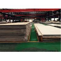 SS400 Hot Rolled Galvanized Steel / Stable Perfortable Steel Plate Hot Rolled Manufactures