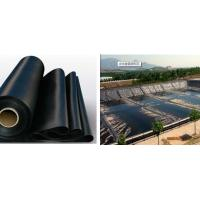 China HDPE Geomembrane Pond liner on sale