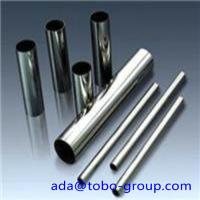 2507 uns s32750 astm a790 Duplex Stainless Steel Pipe For Gas And Oil Transport Manufactures
