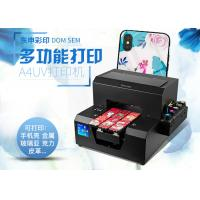 A4 Size Cell Phone Case Printer , Phone Cover Printing Machine Cmykw Ink Color Manufactures
