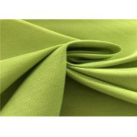 Weft Stretch Waterproof Outdoor Fabric Two - Tone Look For Skiing Winter Jacket Manufactures