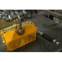 High Performance Permanent Magnetic Lifter For Lifting Steel 600 LBS Manufactures