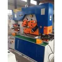 CE Approved Q35Y Hydraulic Iron Worker Machine To Section Bar Punching Manufactures