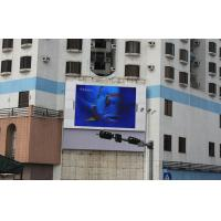 110° View Angle Outdoor P25 P12 LED Screen For Shows , Static Billboard Manufactures