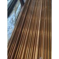 Buy cheap C23000 Tubes ASTM B43 ASTM B135  RED BRASS TUBE, Seamless Tubes C23000,Air Conditioning Copper Tubing, Brass tube from wholesalers