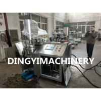 Lab Industrial Mixing MachineStainless Steel Material HMI Touch Screen Control Manufactures