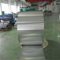 China Eco Friendly Aluminium Alloy Coil 0.3 - 3.5 Mm Thickness SGS / CE Approved on sale